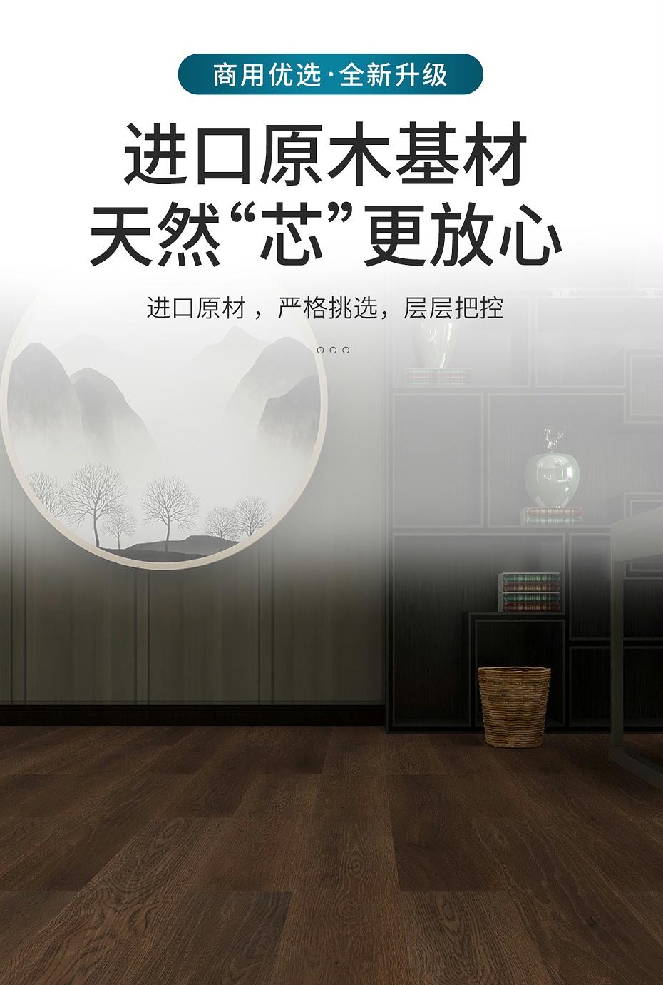 金刚面-米高灰橡详情页_01