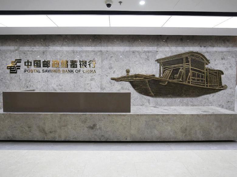 中国邮政银行浙江分行实木复合地板案例