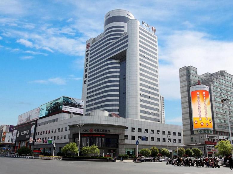 中国工商银行自由拼地板案例